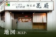 地図 -MAP-